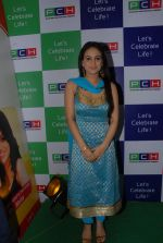 Aksha attends PCH Bumper Draw on 31st October 2011 (87).JPG