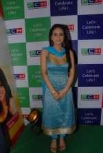 Aksha attends PCH Bumper Draw on 31st October 2011 (88).JPG