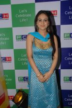 Aksha attends PCH Bumper Draw on 31st October 2011 (89).JPG