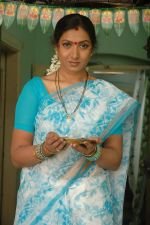 Aamani in Devasthanam Movie Stills (1).JPG