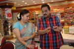 S.P.Balasubrahmanyam in Devasthanam Movie Stills (1).JPG