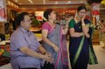 S.P.Balasubrahmanyam, Aamani in Devasthanam Movie Stills (6).JPG