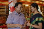 S.P.Balasubrahmanyam, Aamani in Devasthanam Movie Stills (9).JPG