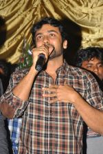 Suriya attends 7th Sense Movie Team at Devi 70MM Theatre on 31st October 2011 (13).JPG