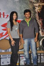 Suriya, Shruti Haasan attends 7th Sense Movie Success Meet on 31st October 2011 (34).JPG