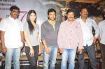 Suriya, Shruti Haasan, Team attend 7th Sense Movie Success Meet on 31st October 2011 (32).JPG