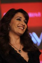 Madhuri Dixit launches Olay anti ageing cream in J W Marriott on 2nd Nov 2011 (29).JPG