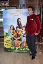 Anuj Saxena at Miley Naa Miley Hum premiere in Cinemax on 3rd Nov 2011 (24).JPG