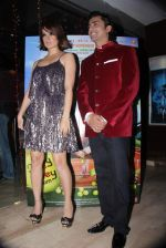 Kangna Saxena, Anuj Saxena at Miley Naa Miley Hum premiere in Cinemax on 3rd Nov 2011 (33).JPG