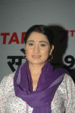 Sejal Shah at Zee TV launches Hitler Didi in Westin on 3rd Nov 2011 (38).JPG
