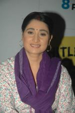 Sejal Shah at Zee TV launches Hitler Didi in Westin on 3rd Nov 2011 (39).JPG
