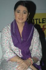 Sejal Shah at Zee TV launches Hitler Didi in Westin on 3rd Nov 2011 (40).JPG