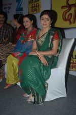 Smita Singh at Zee TV launches Hitler Didi in Westin on 3rd Nov 2011 (22).JPG