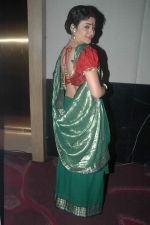 Smita Singh at Zee TV launches Hitler Didi in Westin on 3rd Nov 2011 (48).JPG