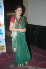 Smita Singh at Zee TV launches Hitler Didi in Westin on 3rd Nov 2011 (49).JPG