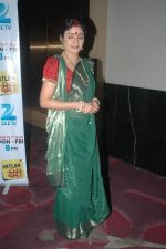 Smita Singh at Zee TV launches Hitler Didi in Westin on 3rd Nov 2011 (50).JPG