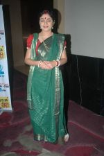 Smita Singh at Zee TV launches Hitler Didi in Westin on 3rd Nov 2011 (51).JPG