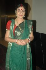 Smita Singh at Zee TV launches Hitler Didi in Westin on 3rd Nov 2011 (52).JPG