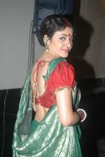 Smita Singh at Zee TV launches Hitler Didi in Westin on 3rd Nov 2011 (56).JPG