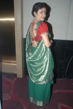 Smita Singh at Zee TV launches Hitler Didi in Westin on 3rd Nov 2011 (57).JPG