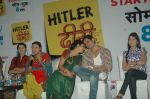 Smita Singh, Rati Pandey, Gargi Sharma, Sandeep Baswana at Zee TV launches Hitler Didi in Westin on 3rd Nov 2011 (26).JPG
