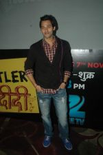 Sumit Vats at Zee TV launches Hitler Didi in Westin on 3rd Nov 2011 (34).JPG