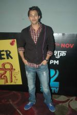 Sumit Vats at Zee TV launches Hitler Didi in Westin on 3rd Nov 2011 (35).JPG