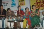Sumit Vats, Rituraj Singh, Smita Singh, Rati Pandey at Zee TV launches Hitler Didi in Westin on 3rd Nov 2011 (24).JPG