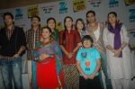 Sumit Vats, Rituraj Singh, Smita Singh, Rati Pandey, Gargi Sharma, Rahul Pendkalkar, Sandeep Baswana, Sejal Shah at Zee TV launches Hitler Didi in Westin on 3rd Nov 2011 (34).JPG