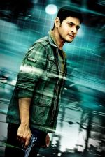 Mahesh Babu in Dookudu Movie Stills (10).JPG