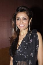 Queenie Dhody at Rajiv Shukla_s bash in Grand Hyatt, Mumbai on 4th Nov 2011 (108).JPG