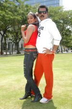Shyam, Priyamani in Kshetram Movie Stills (4).JPG