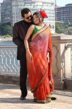Shyam, Priyamani in Kshetram Movie Stills (11).JPG