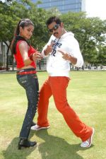 Shyam, Priyamani in Kshetram Movie Stills (3).JPG