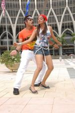Shyam, Priyamani in Kshetram Movie Stills (7).JPG