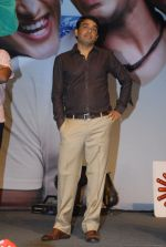Dil Raju attends Oh My Friend Movie Triple Platinum Disc Function on 5th November 2011 (11).JPG