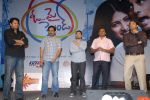 Dil Raju attends Oh My Friend Movie Triple Platinum Disc Function on 5th November 2011 (12).JPG
