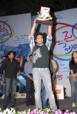 Navdeep attends Oh My Friend Movie Triple Platinum Disc Function on 5th November 2011 (1).JPG