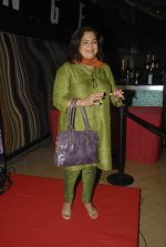 Reema Lagoo at the launch of matrimonial website saathiya in Sahara Star, Mumbai on 6th Nov 2011 (6).JPG