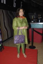 Reema Lagoo at the launch of matrimonial website saathiya in Sahara Star, Mumbai on 6th Nov 2011 (8).JPG