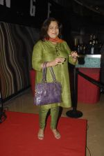 Reema Lagoo at the launch of matrimonial website saathiya in Sahara Star, Mumbai on 6th Nov 2011 (9).JPG