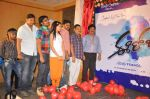 Reshma, K.Atchi Reddy, Team attend Ee Rojullo Movie Logo Launch on 5th November 2011 (11).JPG