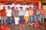 Reshma, K.Atchi Reddy, Team attend Ee Rojullo Movie Logo Launch on 5th November 2011 (21).JPG