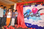Reshma, K.Atchi Reddy, Team attend Ee Rojullo Movie Logo Launch on 5th November 2011 (6).JPG
