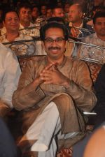 Uddhav Thackeray at Mr Universe contest in Andheri Sports Complex on 6th Nov 2011 (2).JPG
