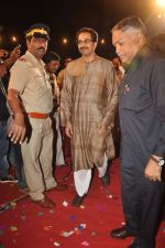 Uddhav Thackeray at Mr Universe contest in Andheri Sports Complex on 6th Nov 2011 (4).JPG