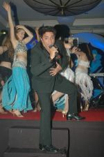 Anand Raj Anand at Anand Raj Concert presented by Bunge in J W Marriott on 9th Nov 2011 (49).JPG