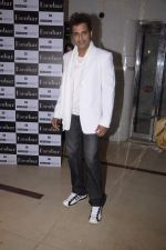 Ganesh Hegde at Ganesh Hegde_s birthday bash in Escobar, Mumbai on 9th Nov 2011 (7).JPG