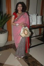 Kanchan Adhikari at Anand Raj Concert presented by Bunge in J W Marriott on 9th Nov 2011 (34).JPG