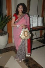 Kanchan Adhikari at Anand Raj Concert presented by Bunge in J W Marriott on 9th Nov 2011 (38).JPG